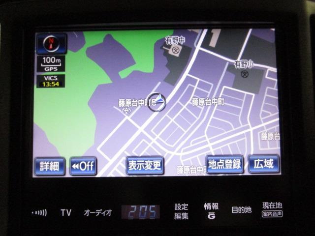 アスリートG 革シート フルセグ HDDナビ DVD再生 バックカメラ 衝突被害軽減システム ETC HIDヘッドライト(17枚目)