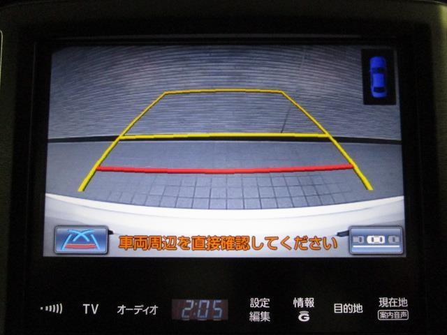 アスリートG 革シート フルセグ HDDナビ DVD再生 バックカメラ 衝突被害軽減システム ETC HIDヘッドライト(18枚目)
