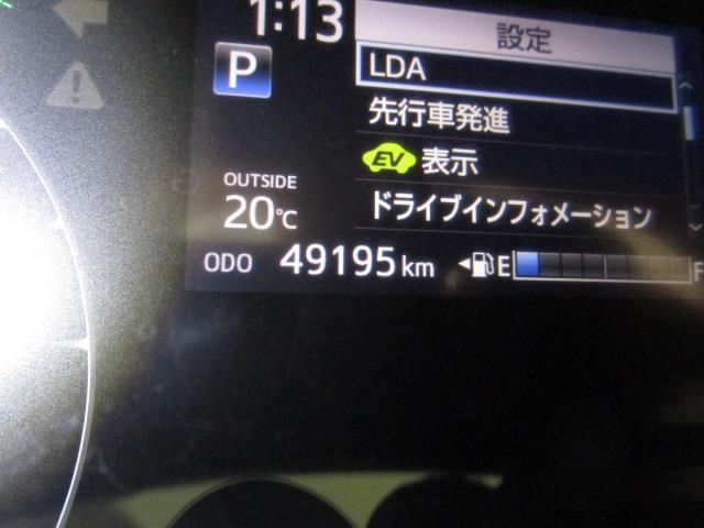 ハイブリッドG フルセグ メモリーナビ DVD再生 バックカメラ 衝突被害軽減システム 両側電動スライド LEDヘッドランプ ウオークスルー 乗車定員7人 3列シート ワンオーナー(14枚目)