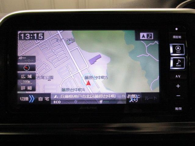 ハイブリッドG フルセグ メモリーナビ DVD再生 バックカメラ 衝突被害軽減システム 両側電動スライド LEDヘッドランプ ウオークスルー 乗車定員7人 3列シート ワンオーナー(15枚目)
