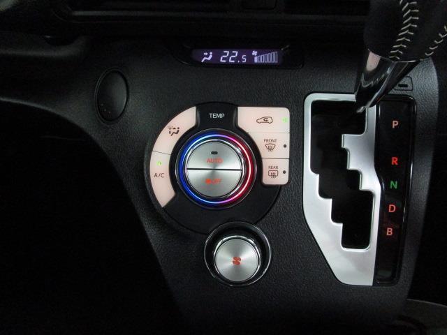 ハイブリッドG フルセグ メモリーナビ DVD再生 バックカメラ 衝突被害軽減システム 両側電動スライド LEDヘッドランプ ウオークスルー 乗車定員7人 3列シート ワンオーナー(17枚目)