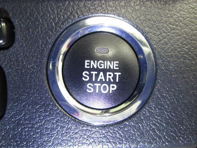 250G ワンセグ メモリーナビ バックカメラ 衝突被害軽減システム ETC HIDヘッドライト(10枚目)