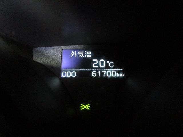 250G ワンセグ メモリーナビ バックカメラ 衝突被害軽減システム ETC HIDヘッドライト(14枚目)