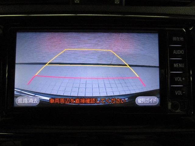250G ワンセグ メモリーナビ バックカメラ 衝突被害軽減システム ETC HIDヘッドライト(16枚目)