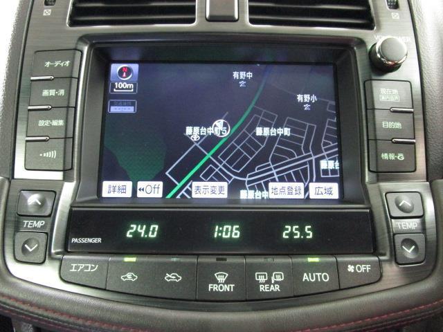 2.5アスリート アニバーサリーエディション 革シート サンルーフ フルセグ HDDナビ DVD再生 バックカメラ ETC HIDヘッドライト(19枚目)