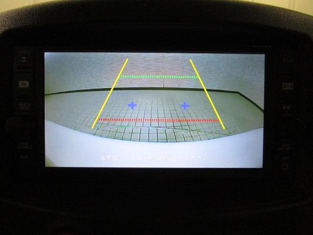 15X フルセグ メモリーナビ バックカメラ(15枚目)