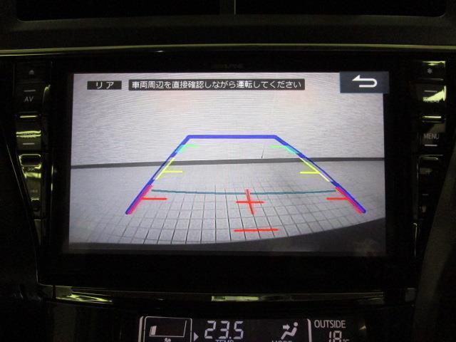 Sツーリングセレクション フルセグ メモリーナビ DVD再生 バックカメラ ETC LEDヘッドランプ ワンオーナー(15枚目)