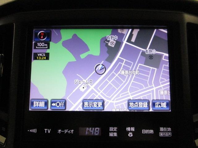 アスリートS フルセグ HDDナビ DVD再生 バックカメラ ETC HIDヘッドライト(15枚目)