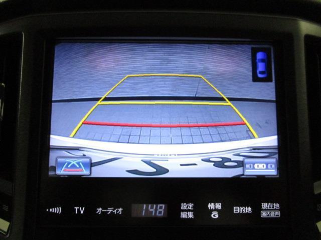 アスリートS フルセグ HDDナビ DVD再生 バックカメラ ETC HIDヘッドライト(16枚目)