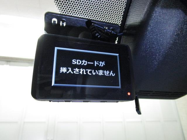 S LEDパッケージ フルセグ メモリーナビ DVD再生 バックカメラ 衝突被害軽減システム ETC ドラレコ LEDヘッドランプ ワンオーナー(19枚目)