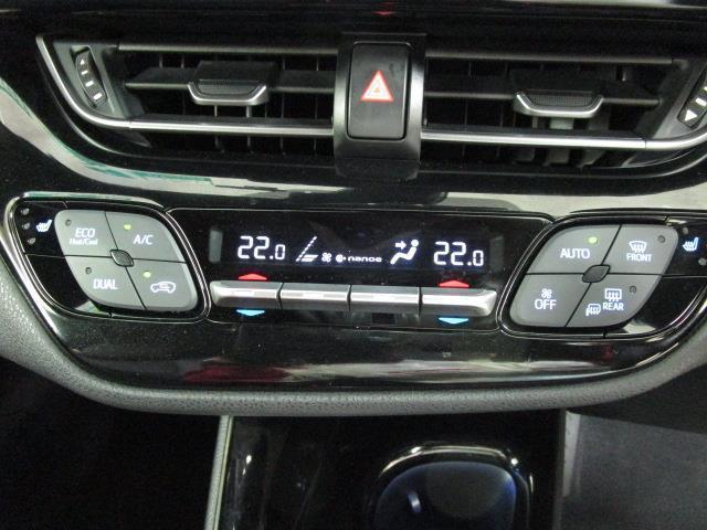 G-T フルセグ メモリーナビ DVD再生 バックカメラ 衝突被害軽減システム ETC ドラレコ LEDヘッドランプ ワンオーナー(17枚目)