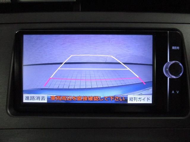 Sマイコーデ フルセグ メモリーナビ DVD再生 バックカメラ ETC HIDヘッドライト ワンオーナー(14枚目)