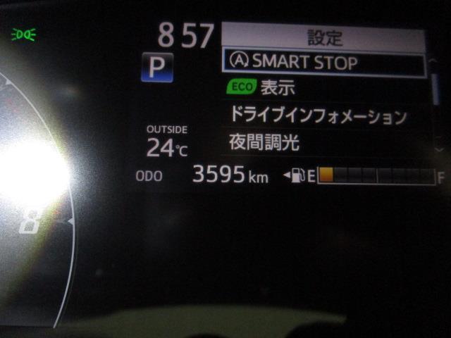 G フルセグ メモリーナビ DVD再生 バックカメラ ETC 両側電動スライド ウオークスルー 乗車定員7人 3列シート アイドリングストップ(17枚目)
