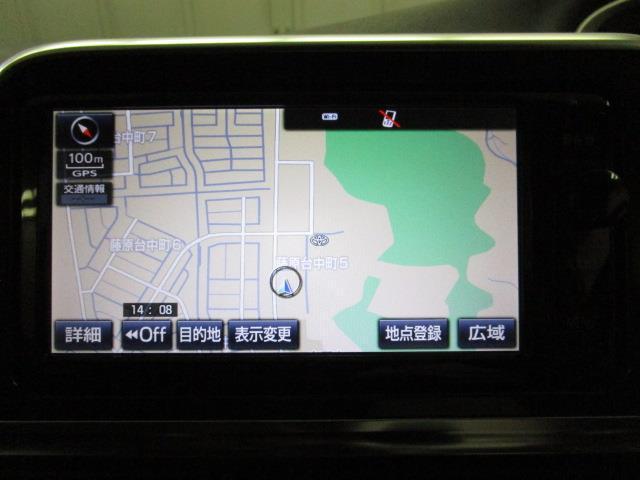 G フルセグ メモリーナビ DVD再生 バックカメラ ETC 両側電動スライド ウオークスルー 乗車定員7人 3列シート アイドリングストップ(18枚目)