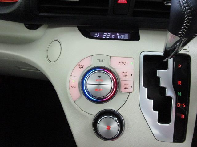 G フルセグ メモリーナビ DVD再生 バックカメラ ETC 両側電動スライド ウオークスルー 乗車定員7人 3列シート アイドリングストップ(20枚目)