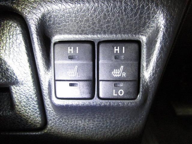 ハイブリッドGi ワンセグ メモリーナビ バックカメラ 衝突被害軽減システム ETC 両側電動スライド LEDヘッドランプ 乗車定員7人 3列シート(13枚目)