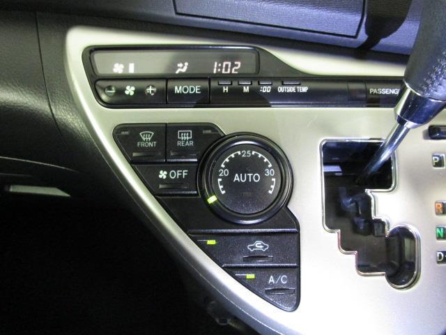 プラタナ ウエルキャブ 福祉車両 フルセグ メモリーナビ DVD再生 バックカメラ ETC 電動スライドドア 乗車定員7人 3列シート(16枚目)