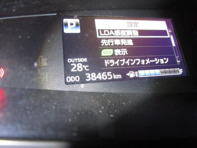 アエラス プレミアム フルセグ メモリーナビ DVD再生 バックカメラ 衝突被害軽減システム ETC ドラレコ 両側電動スライド LEDヘッドランプ ウオークスルー 乗車定員7人 3列シート ワンオーナー(17枚目)