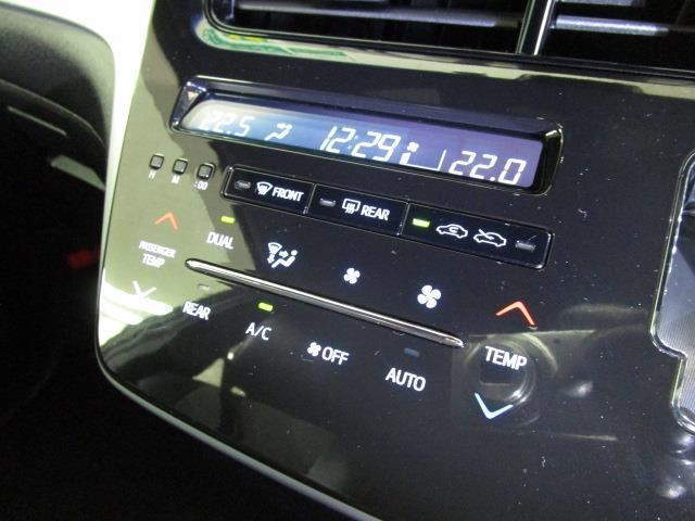 アエラス プレミアム フルセグ メモリーナビ DVD再生 バックカメラ 衝突被害軽減システム ETC ドラレコ 両側電動スライド LEDヘッドランプ ウオークスルー 乗車定員7人 3列シート ワンオーナー(20枚目)