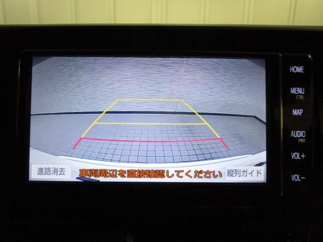 G フルセグ メモリーナビ DVD再生 バックカメラ 衝突被害軽減システム ETC LEDヘッドランプ(19枚目)