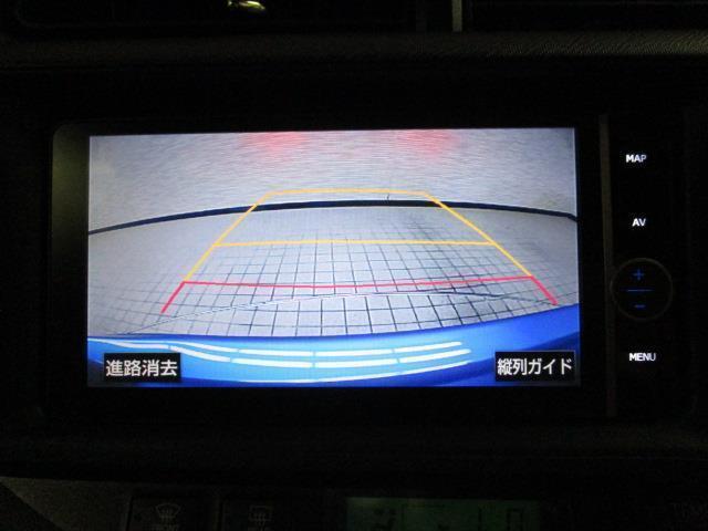 G フルセグ HDDナビ DVD再生 バックカメラ ETC(20枚目)