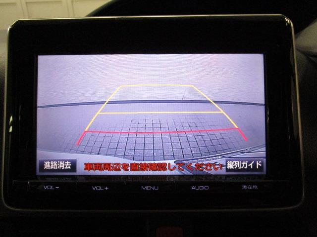 ハイブリッドGi フルセグ メモリーナビ DVD再生 バックカメラ ETC ドラレコ 両側電動スライド LEDヘッドランプ 乗車定員7人 3列シート フルエアロ(19枚目)