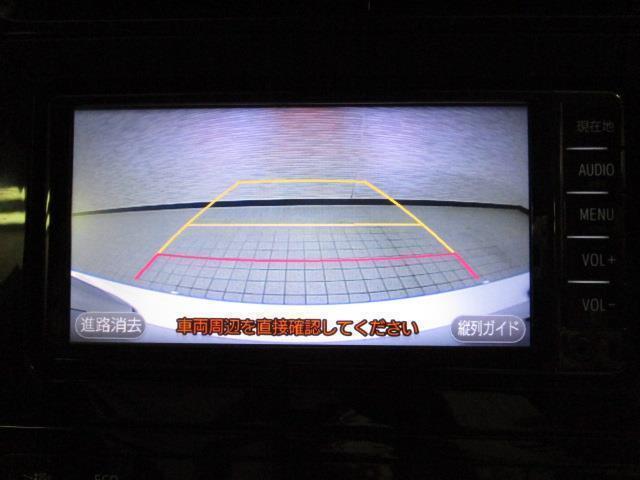 Sセーフティプラス フルセグ メモリーナビ DVD再生 バックカメラ 衝突被害軽減システム ETC LEDヘッドランプ ワンオーナー(19枚目)