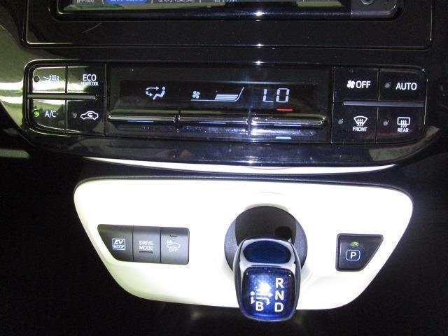 Sセーフティプラス フルセグ メモリーナビ DVD再生 バックカメラ 衝突被害軽減システム ETC LEDヘッドランプ ワンオーナー(20枚目)