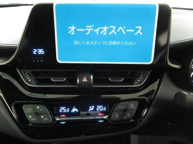 S LEDエディション 衝突被害軽減システム LEDヘッドランプ ワンオーナー(16枚目)