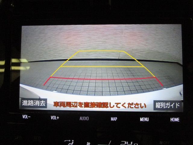 S セーフティープラス ツ フルセグ メモリーナビ DVD再生 バックカメラ 衝突被害軽減システム ETC LEDヘッドランプ ワンオーナー(19枚目)