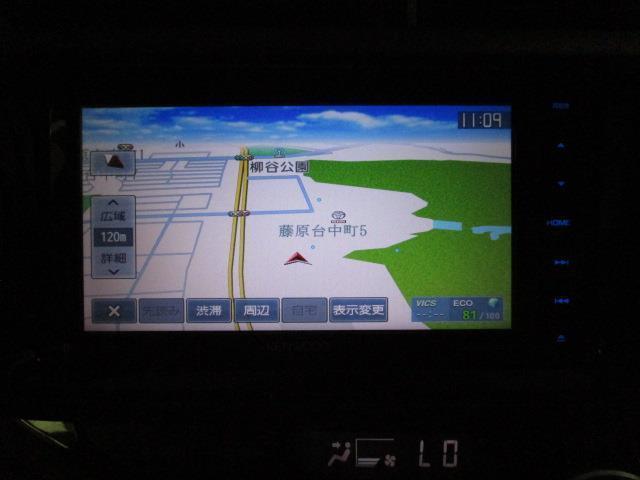 Gブラックソフトレザーセレクション フルセグ メモリーナビ DVD再生 バックカメラ 衝突被害軽減システム ワンオーナー(15枚目)