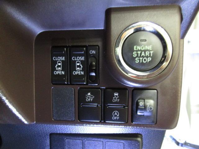 G S ワンセグ メモリーナビ バックカメラ 衝突被害軽減システム ETC 両側電動スライド ウオークスルー ワンオーナー アイドリングストップ(11枚目)