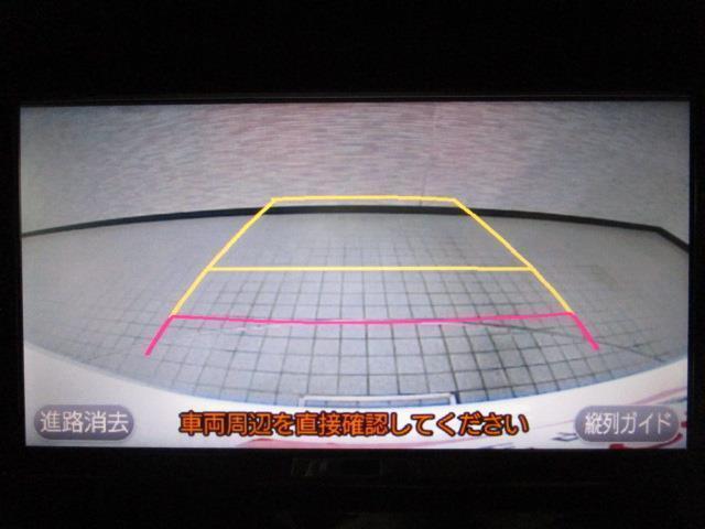 G S ワンセグ メモリーナビ バックカメラ 衝突被害軽減システム ETC 両側電動スライド ウオークスルー ワンオーナー アイドリングストップ(17枚目)