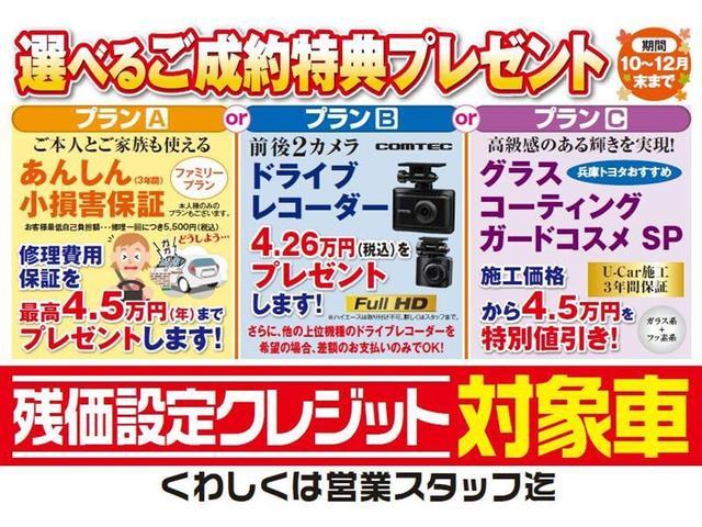 G SAIII フルセグ メモリーナビ DVD再生 バックカメラ ETC ドラレコ LEDヘッドランプ ワンオーナー(2枚目)