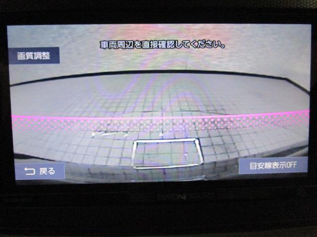 G SAIII フルセグ メモリーナビ DVD再生 バックカメラ ETC ドラレコ LEDヘッドランプ ワンオーナー(13枚目)