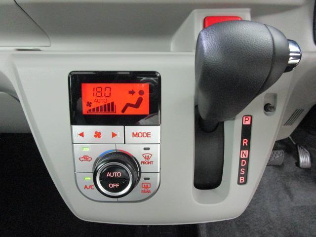 G SAIII フルセグ メモリーナビ DVD再生 バックカメラ ETC ドラレコ LEDヘッドランプ ワンオーナー(15枚目)