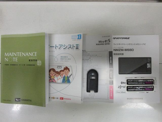 G SAIII フルセグ メモリーナビ DVD再生 バックカメラ ETC ドラレコ LEDヘッドランプ ワンオーナー(24枚目)