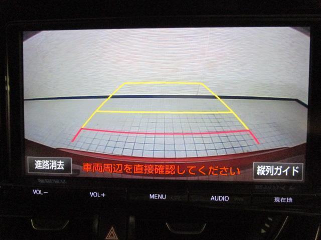 G フルセグ メモリーナビ DVD再生 バックカメラ 衝突被害軽減システム ETC LEDヘッドランプ ワンオーナー(17枚目)