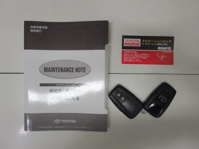 G フルセグ メモリーナビ DVD再生 バックカメラ 衝突被害軽減システム ETC LEDヘッドランプ ワンオーナー(27枚目)