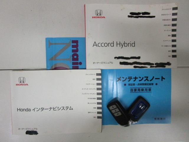 EX ワンセグ メモリーナビ DVD再生 バックカメラ ETC LEDヘッドランプ ワンオーナー(26枚目)