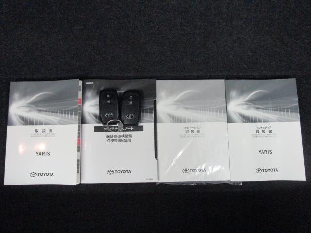 G メモリーナビ DVD再生 バックカメラ 衝突被害軽減システム ワンオーナー(27枚目)