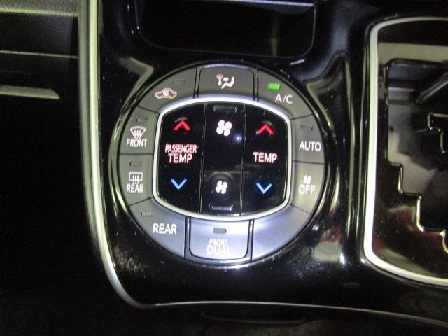 Xi フルセグ メモリーナビ DVD再生 バックカメラ 衝突被害軽減システム 電動スライドドア LEDヘッドランプ ウオークスルー 乗車定員8人 3列シート ワンオーナー フルエアロ アイドリングストップ(20枚目)