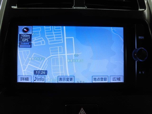 S Cパッケージ メモリーナビ フルセグTV バックカメラ(7枚目)