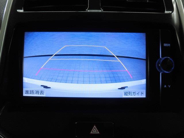 S Cパッケージ メモリーナビ フルセグTV バックカメラ(8枚目)