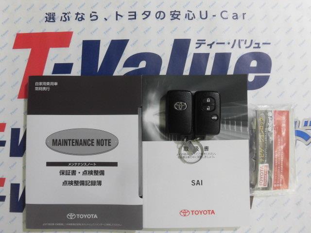 S Cパッケージ メモリーナビ フルセグTV バックカメラ(19枚目)