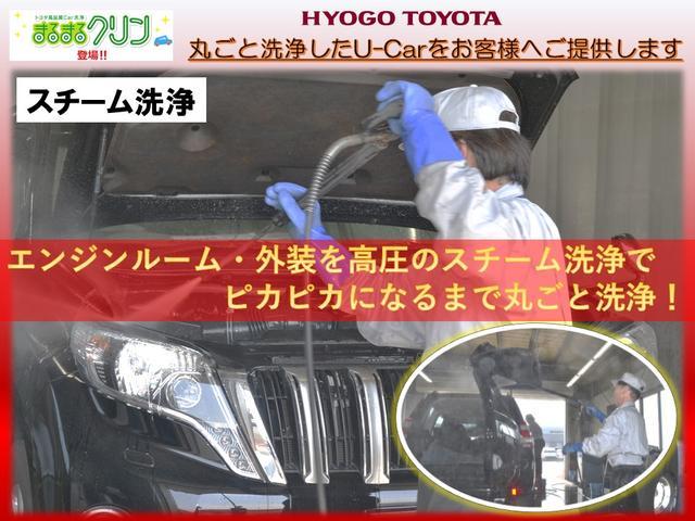 兵庫トヨタのまるクリ!シートを外し、付着した汚れを高温スチームで浮かした後にバキューム除去!