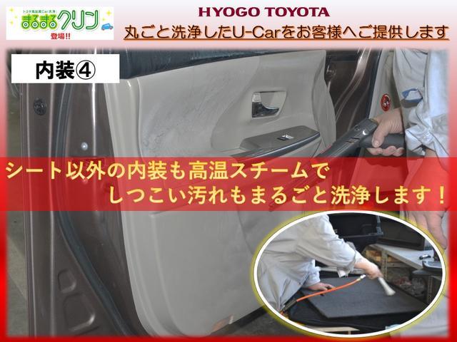 兵庫トヨタのまるクリ!シート以外の内装も高温スチームでしつこい汚れも丸ごと洗浄します!!