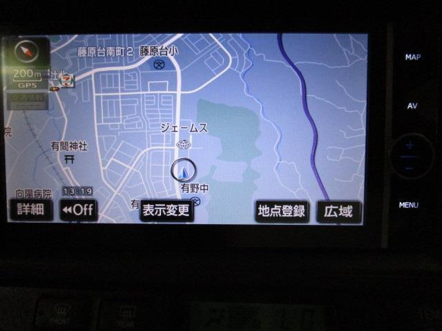 S バックモニター HDDナビ フルセグ スマートキ- CD(11枚目)