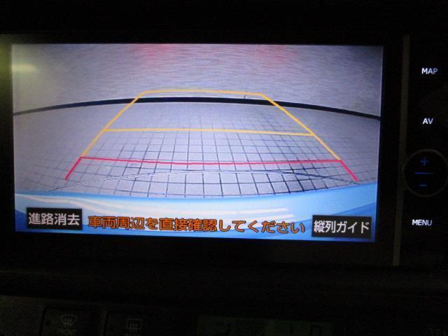 S バックモニター HDDナビ フルセグ スマートキ- CD(12枚目)