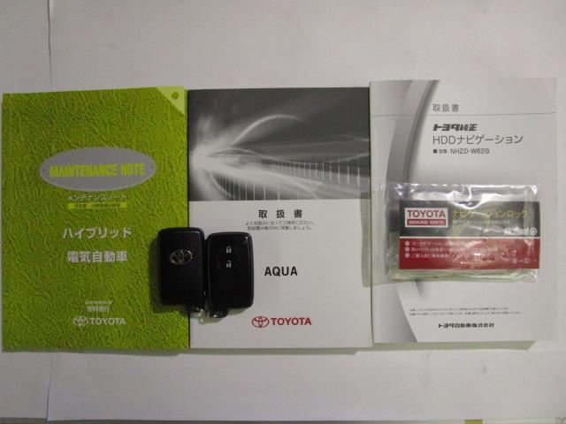 S バックモニター HDDナビ フルセグ スマートキ- CD(18枚目)